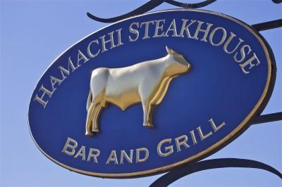 Hamachi Steakhouse