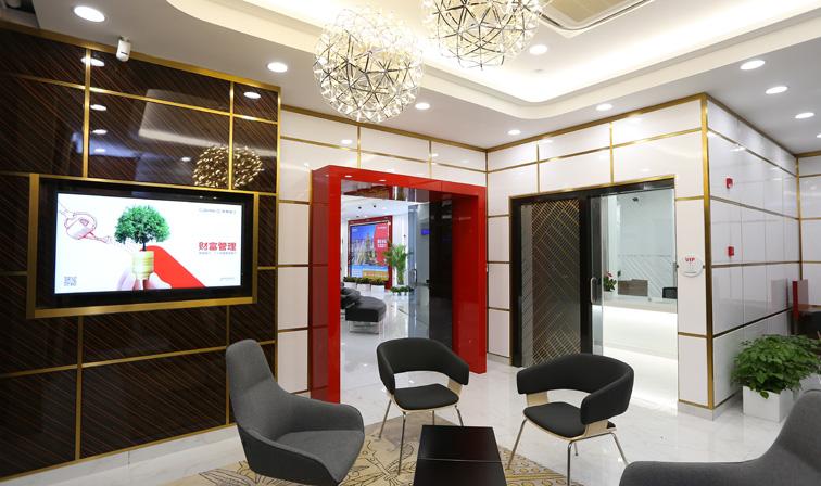 chinabank2